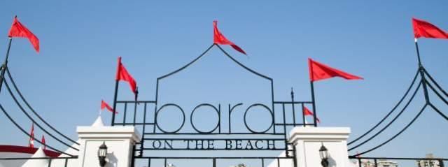 Bard on the Beach Entrance Gate