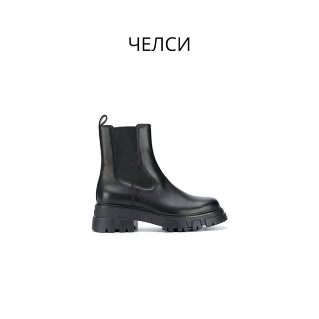 Актуальные носы для зимней обуви