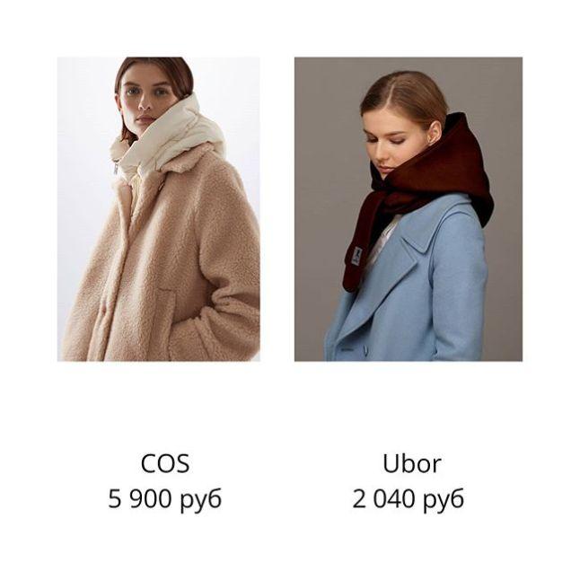 Шапки и шарфы, подборка с ценами