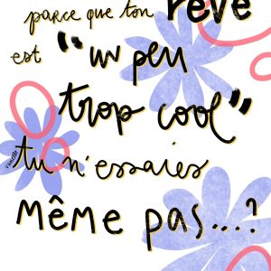 Rêve cool – Digitale