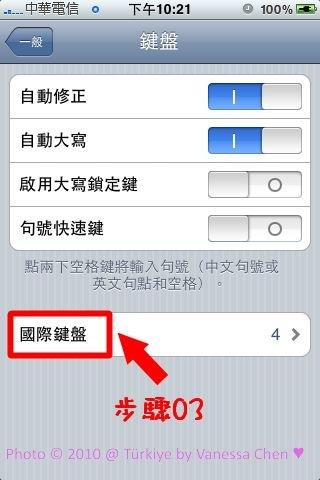 【推好物_iPhone】MomentDiary提供日文表情符號輸入法。 | ViP の 世界