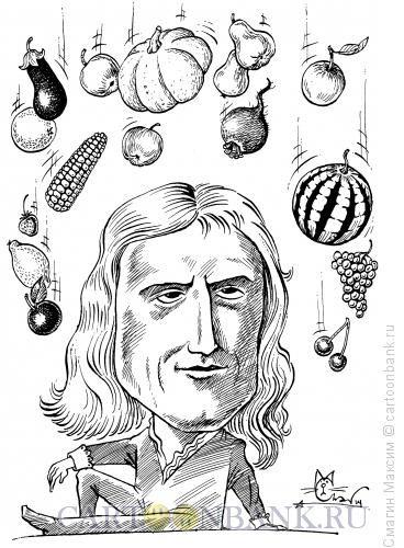 Isaac Newton (Extra Credit)