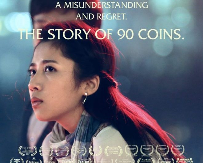 The Story of 90 Coins by Michael Wong
