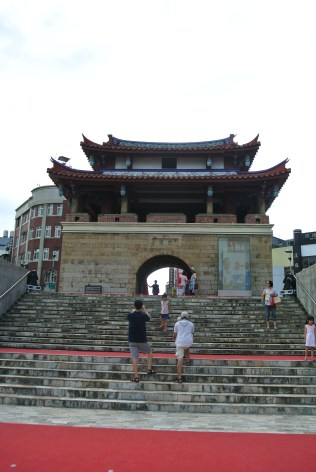 East Gate