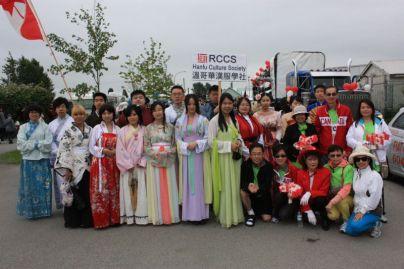 2012 Canada National Day Parade