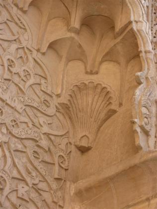 Ben Joesoef Madrassa | Medersa Ben Youssef te Marrakesh
