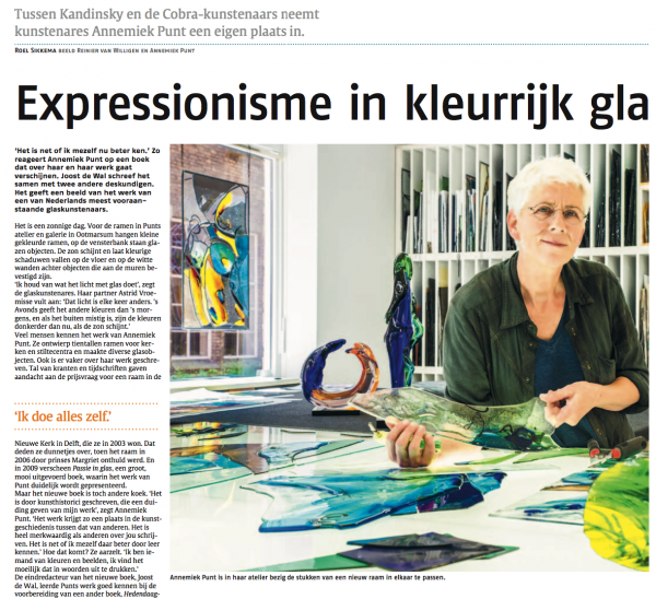 Recensie Nederlands Dagblad 7 juli 2017 boek 'Annemiek Punt Monumentale glaskunst 1980-2017'.