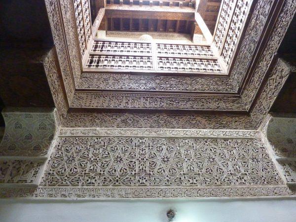 Atomen | Ben Joesoef Madrassa | Medersa Ben Youssef te Marrakesh (gebouwd circa 1570, gerestaureerd in 1950). bvhh.nu 2014.