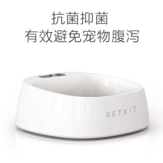 PETKIT Smart Dog Bowl Taobao | Vanillapup