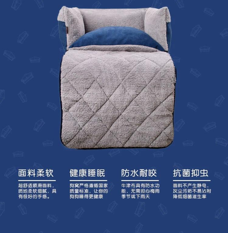Taobao Expandable Dog Bed | Vanillapup