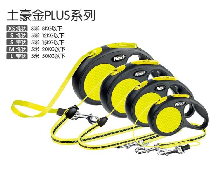 Taobao Flexi Retractable Dog Leash | Vanillapup