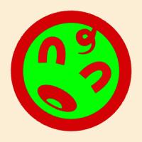 nubri