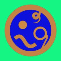 dengosa