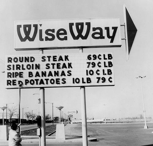wiseway store