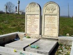 Berezhani - Jewish cemetery