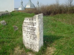 Rohatyn - old cemetery