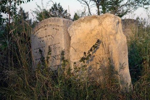 Buchach - Jewish cemetery