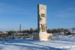 Mizoch - Holocaust memorial