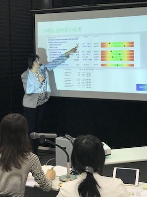 Vanita Dahia at First Health Japan