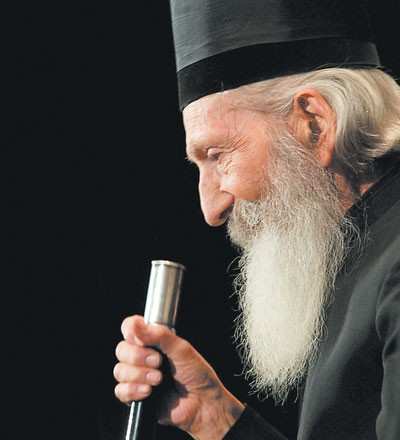 Njegova svetost patrijarh srpski gospodin Pavle