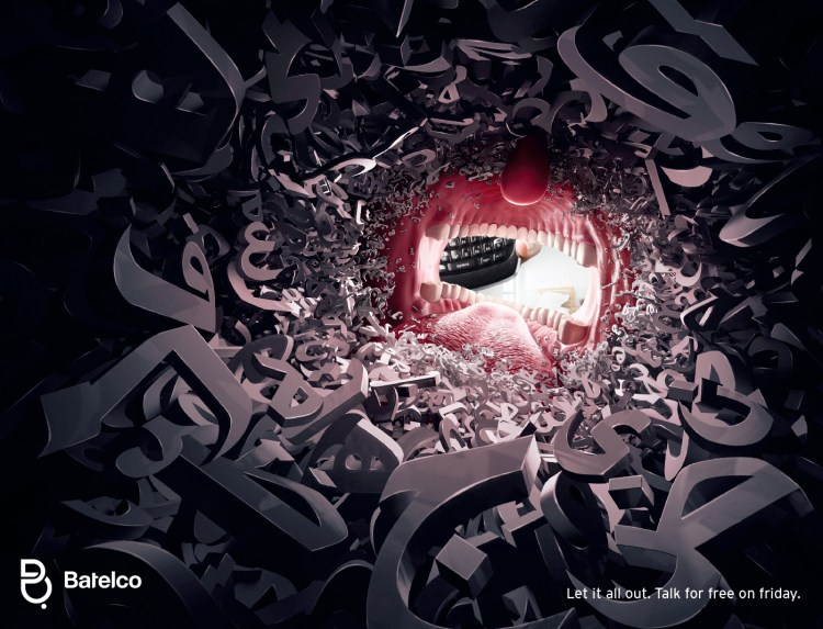 Batelco-Arabic