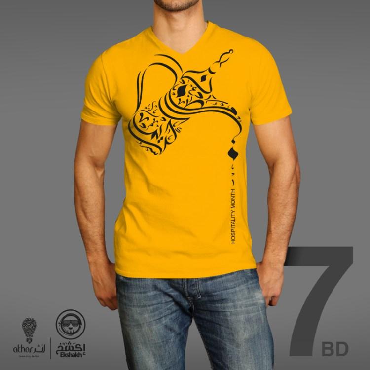 7_Yellow