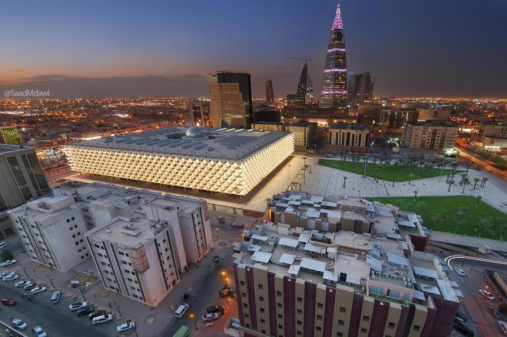 مكتبة الملك فهد الوطنية | صرح معرفي بثوب جديد