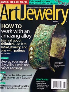 ArtJewerlyCoverMarch2010Full
