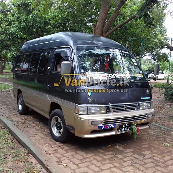 School Transport Service from Dolekanaththa to Nugegoda