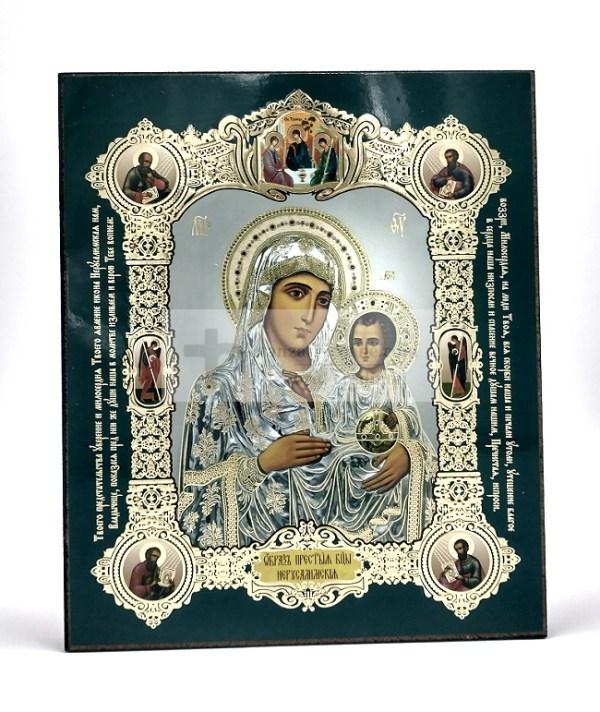 Icoana medalion Maica Domnului Ierusalimita