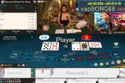 Hướng dẫn cách chơi casino trực tuyến tại W88