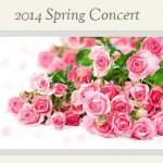 2014年03月 発表会〈リトミック & みんなでコンサート〉