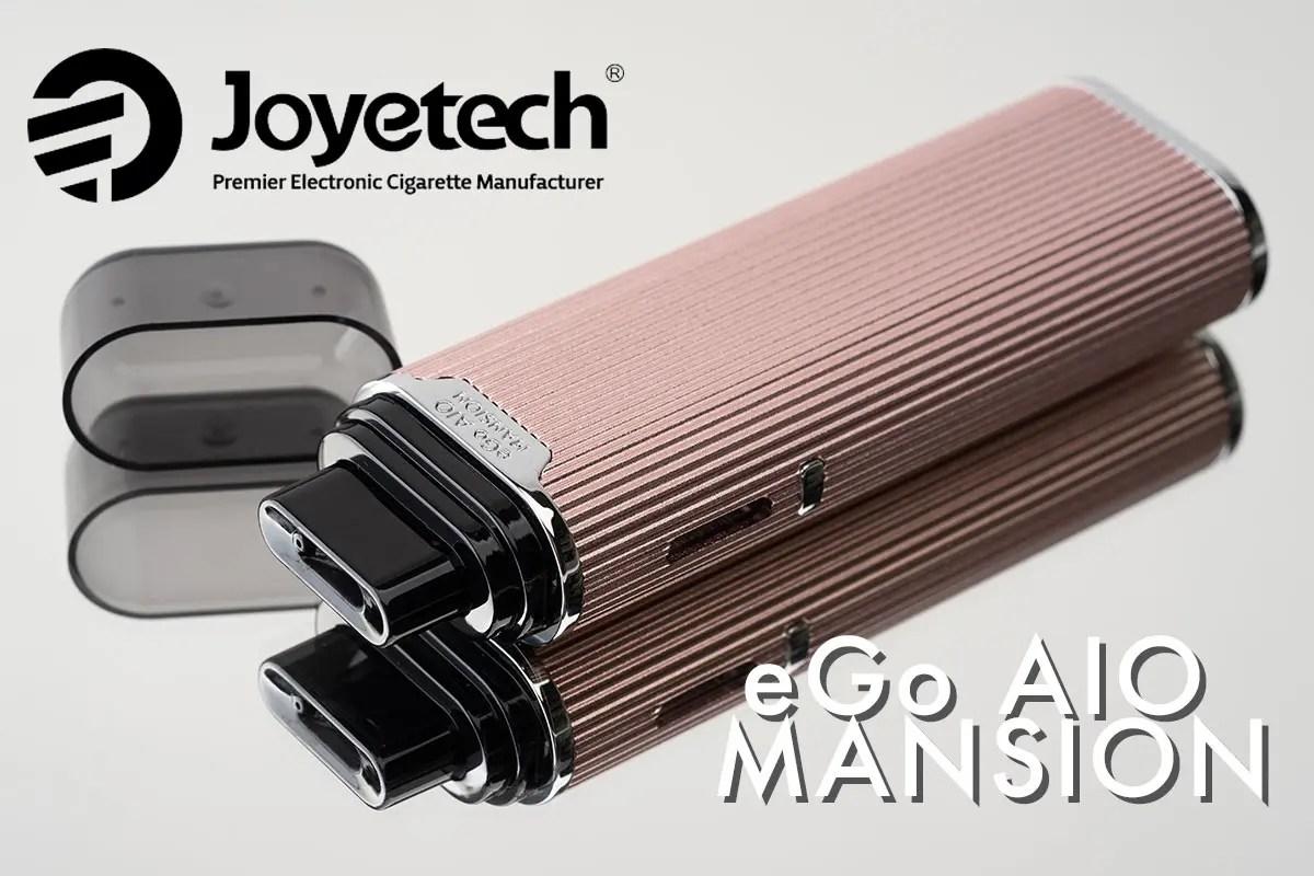 【Joyetecg eGo AIO MANSION】リキッドが漏れにくいVAPEデバイス レビュー!