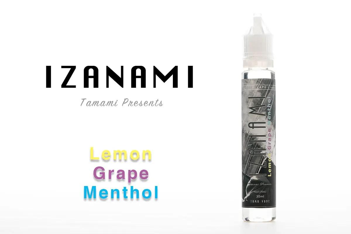 【IZANAMI Lemon Grape Menthol レビュー】TAMA VAPE イザナミ レモングレープメンソール