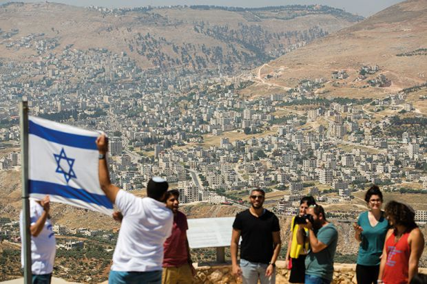 Israel vape law