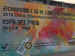 Shenzhen International E-cigarette Exhibition Will Be Held Tomorrow