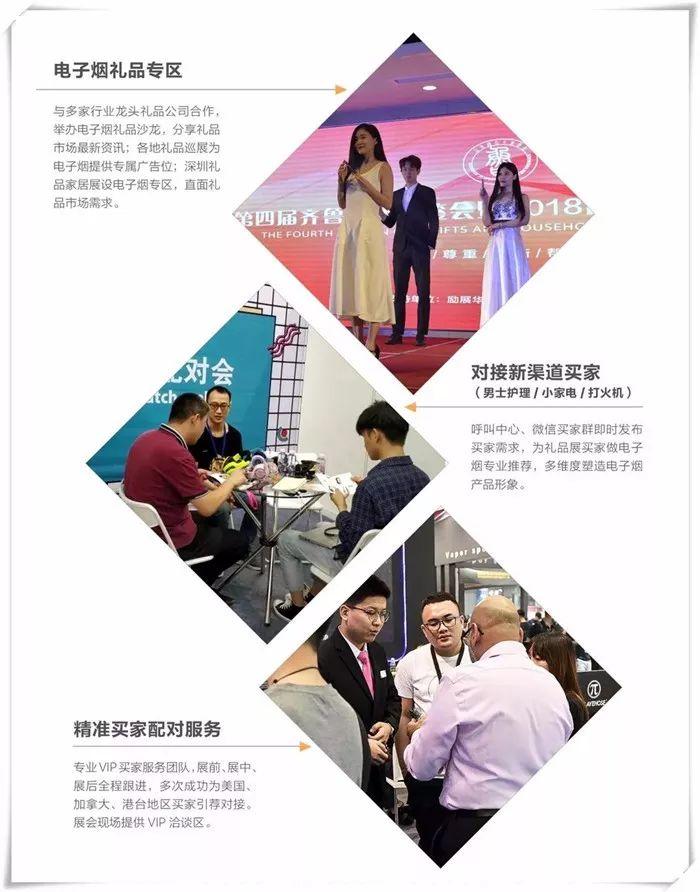 2019 Reed Huabo Vape Expo China - More than Vape