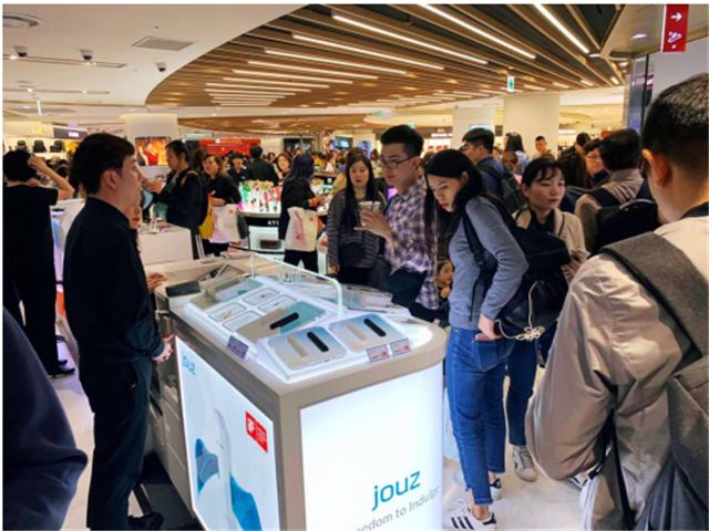 jouz south korea