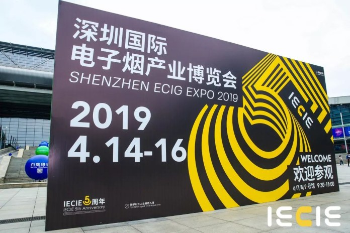 iecie 2019 official