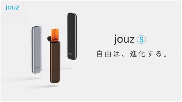 Jouz S