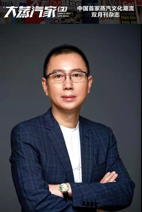 dr. v Founder of HMI Group, Tan Xin