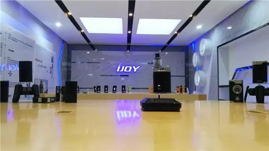 IJOY GROUP