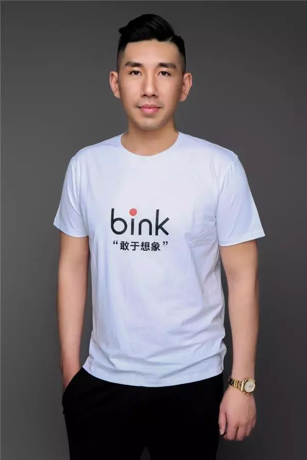 Bink Founder and CEO Zhong Yunzhao