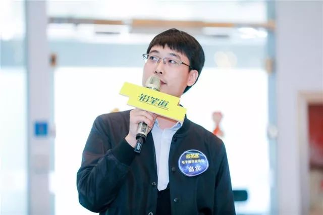 JAKOO founder and CEO Li Xiang