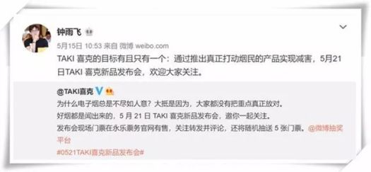 Zhong Yufei weibo