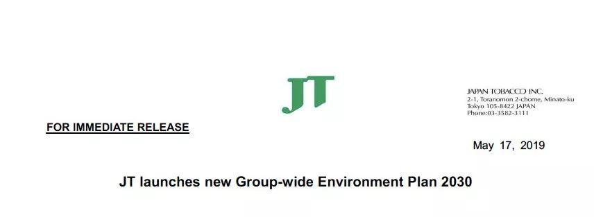 Japan Tobacco Inc.