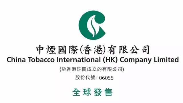 China tobacco international company