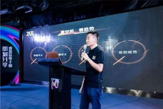 Mr. Jiang Hu
