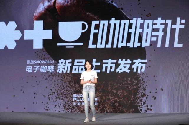SNOWPLUS Vape Founder Wang Sa