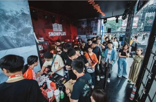 snowplus vape msutc festival